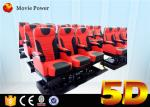 6 / 9 / 12 Seats 5d Cinema System 6 Dof Platform large 5d Theater 5d Cinema Equipment