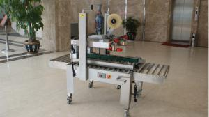 China AS523 Semi automatic Carton Sealer with CE Packaging Machinery on sale