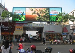 China P16 Epstar DIP346 10000nits Outdoor Commercial Advertising LED Display LED Billboard on sale