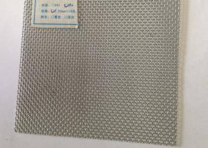 China Bullet Proof Pvc Coating Stainless Steel Mesh Sheet , 316 Black 2MM Mesh Sheet on sale