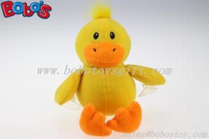 China 7 Custom Plush Yellow Duck Toy With Plastic Suction Cups on sale