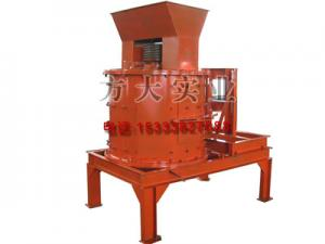 China Best Price for 2015 Newly Produced Vertical Type Composite Crusher on sale