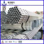 Construction Galvanized Steel Pipe Low Cost Price  Manufacturers & Galvanized Steel Tube Suppliers