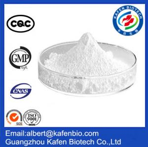 China Sell High Quality 99% Purity Antifungal Drug Levamisole Hydrochloride Raw Powder CAS:16595-80-5 on sale