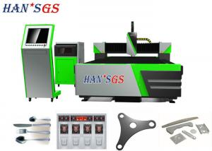 China High Efficient Industrial Laser Cutting Machine For Architectural , Aerospace on sale