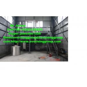 China Planta de destilação de aço inoxidável do óleo essencial, extração do óleo essencial, máquina da destilação de vapor do óleo essencial ( on sale
