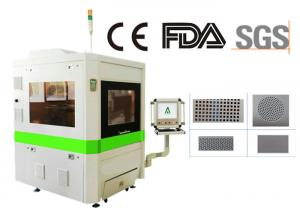China Precision Metal Fiber Laser Cutting Machine For Sheet Metal Processing on sale