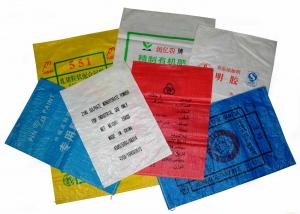 China Anti Slip Light Weight PP Woven Sack Bags For Packing Cement , Coal , Salt on sale
