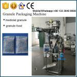 a máquina de empacotamento automática do gel do dessecativo/silicone/3 sela a máquina de empacotamento lateral do saquinho