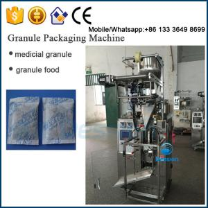 China automatic desiccant / silica gel packaging machine / 3 seal side sachet packaging machine on sale