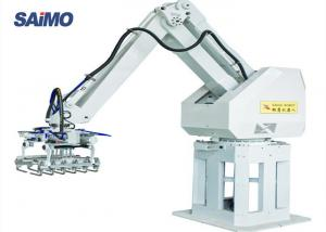 China 1500times/H Stacking 4 Axes PLC 50kg Bag Palletizer Robot on sale