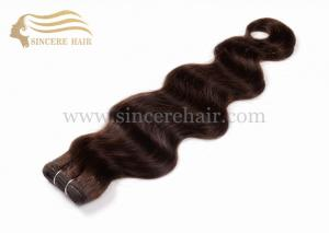 China 22 Virgin Human Hair Extensions Weft for Sale, 55 CM 100 G BW Natural Virgin Remy Human Hair Weft Extensions For Sale on sale
