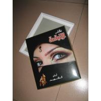 Cosmetic Box Packaging For Eye Shadow / Paper Cardboard Eye Shadow Box
