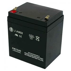 China battery for ups 12v 17ah on sale