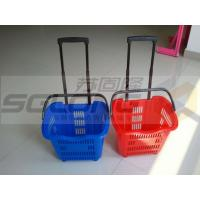 China Supermarket Plastic Shopping Basket With Wheels , Castor Rolling Shopping Basket on sale