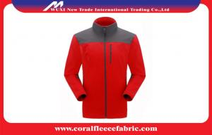 China Warm Winter Mens Outdoor Jackets Soft Shell Hiking / Hunting / Climbing Coats on sale