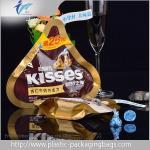 50g 特別な定形はチョコレート袋、チョコレート包装袋を立てます