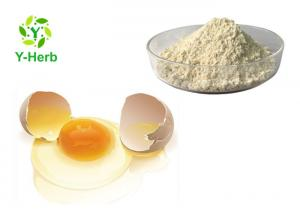 China Pure Bulk Egg White Albumin Peptide Albumen Ovalbumin Peptide Powder on sale