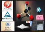 電子部品 CAS 第 546-93-0 のための電子等級のマグネシウムの炭酸塩ライト