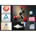 Luz electrónica del carbonato del magnesio del grado para no. 546-93-0 de CAS de los componentes electrónicos