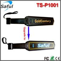 China Chinese security system anufacturer handheld metal detector sale on sale