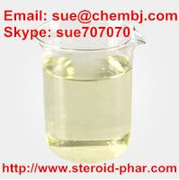 China Chemical Health Care Product , Lubricant surfactant auxiliary Ethyl Oleate CAS 111-62-6 on sale