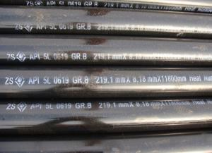 China API 5L STEEL PIPE on sale
