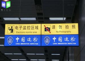 China Station LED Hanging Light Box / Double Sided Light Box Sign Aluminium Profile Extrusion on sale