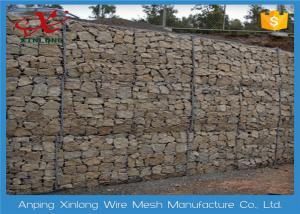 China Customized Gabion Wire Mesh Gabion Mesh Cages For Slope Protection XL-GB on sale