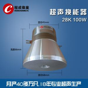 China 28k 100w Piezoelectric Ultrasonic Transducer Medical Imaging For Agriculture on sale