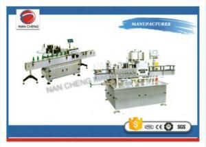 China Intelligent Control Shrink Sleeve Labeling Machine 500W , Automatic Sleeve Labeling Machine on sale