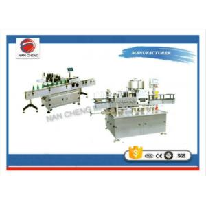 China Intelligent Control Shrink Sleeve Labeling Machine 500W , Automatic Sleeve Labeling Machine on sale