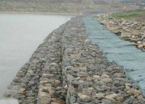 China Slope Revetment Structure Retaining Wall Cages Gabion Wire Mesh Stone Cage on sale