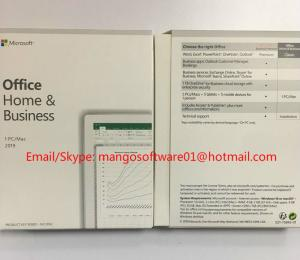 office home and business 2019 product key