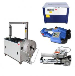 China High speed automatic folding carton box gluing machine with online strapping machine on sale