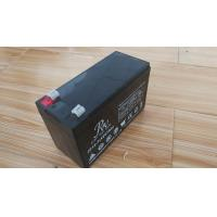 China Long Life 7ah 12 Volt Deep Cycle Rechargeable Battery For Solar & Wind System on sale
