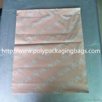 Custom Destruction Strong Viscosity Seal Courier Bag Green Dyeing Net Merchant Clothing Express Package Plastic Bag