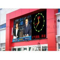 High Brightness Waterproof Outdoor Full Color LED Video Display P16 SMD Front Service Big LED Advertising Screen Price