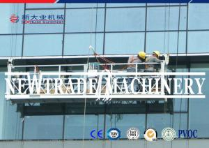 China 9.6M/MIN 630KG Electric Suspended Working Platform / Scaffolding Safety on sale
