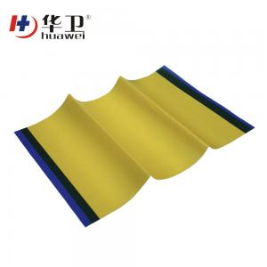 China Breathable Waterproof PU/PE Iodine Surgical Incised Drape on sale