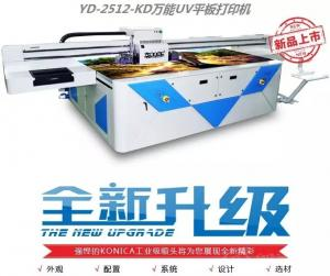 China Best professional dvd/cd flatbed printer,id card printer,pvc card uv printer,uv flatbed printer price on sale