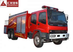 China High Pressure Modern Fire Truck Dust Control Isuzu Chassis 6x4 Driving Mode on sale
