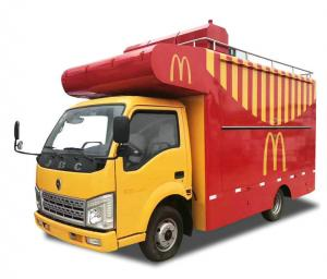 China 4 Wheel JBC Mobile Catering TruckFor Sandwich Salades / Sauces / Dessert Sale on sale