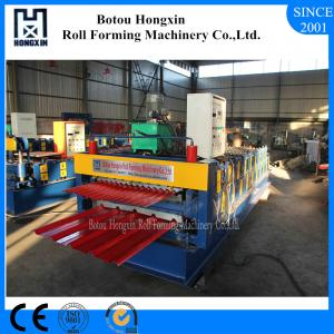 China Roofing Double Layer Roll Forming Machine For Botswana 11 Rows Roller on sale