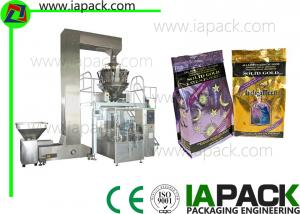 China Pet Food Automatic Rotary Bag-Given Packaging Machine for Large Particles With Multi-head Scale on sale