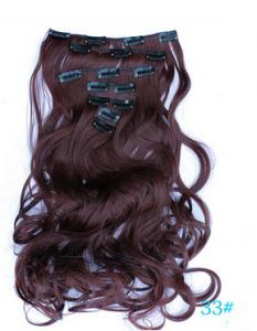 China Black Curly Synthetic Clip In Hair Extensions Human Hair Wefts on sale