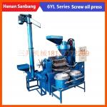 250kg/h High efficient commercial sunflower seed castor soybean oil press