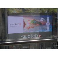 Wireless Control Window PH8 Big LED Advertising Screens 8M to 80M Visual Distance