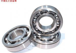 Ceramic ball NSK Roller Bearing 70 x 110 x 30 mm NN3014 for