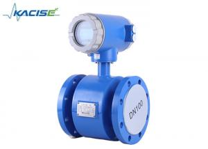 China 316L Customized Digital Slurry Flow Meter , Blue Color Magnetic Flowmeter on sale